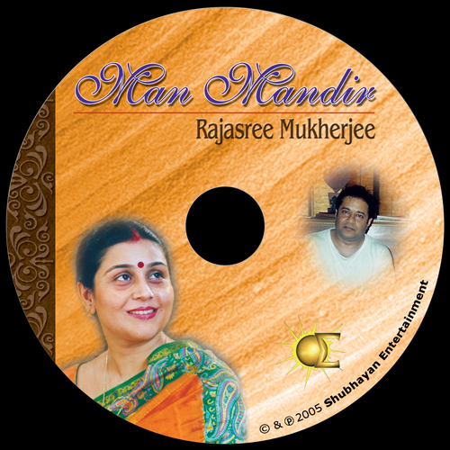 Man Mandir - CD Face