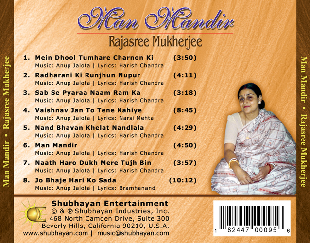 Man Mandir - Back Cover